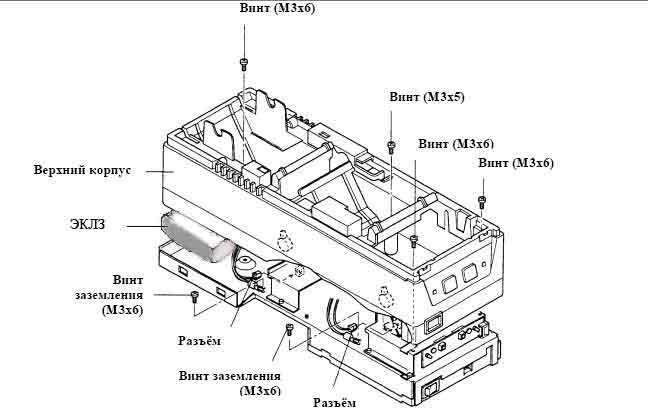инструкция по эксплуатации штрих м фр к - фото 10